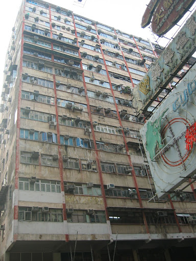 Chunking Mansion od wewnątrz