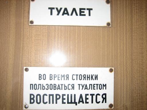 Bez cyrylicy na Ukrainie łatwo nie jest