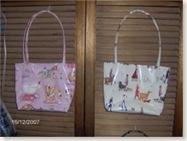 Catie's bags 1