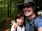 Aya & Jason on the Ashiwadayama trail