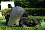 Statues rest in Shizen Kyoiku Park