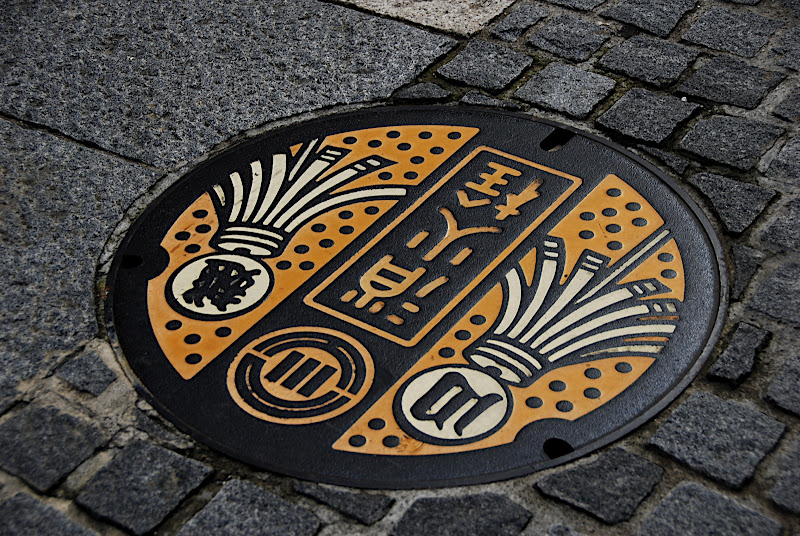 Kawagoe's unique manhole cover