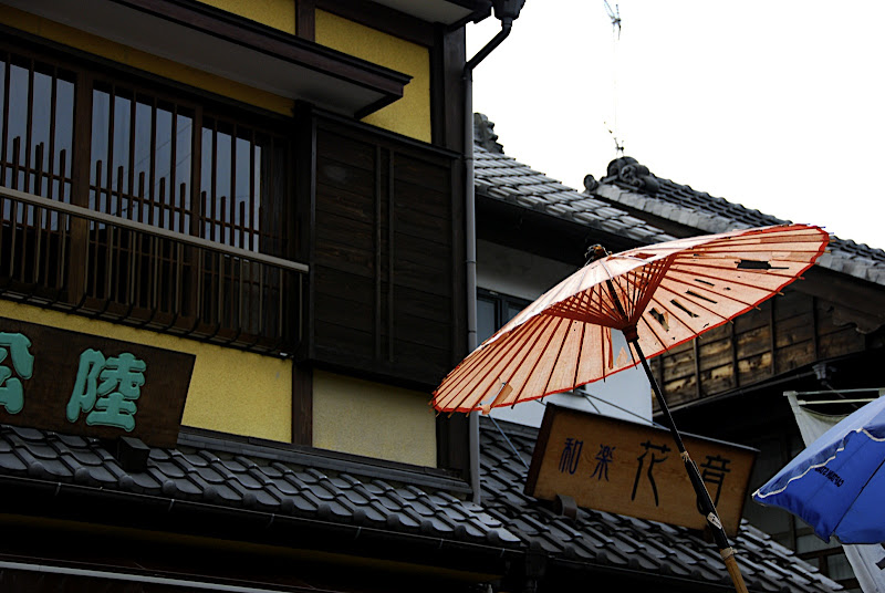 Umbrellas traditional and modern in Kawagoe, Japan