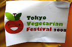 The logo for the festival was this tomato/mikan character