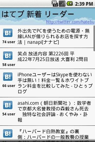 IT専門ニュース - ITmedia for iPhone/iPadを App Store で
