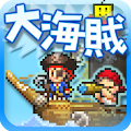Free Download 大海賊クエスト島 APK for Samsung