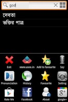 Screenshot of English to Bangla Dictionary