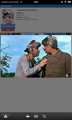 Top Movies Lenfilm - screenshot