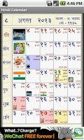 Screenshot of Hindu Calendar Hindi