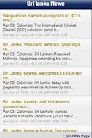 Screenshot of Sri Lanka News