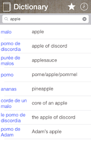 Interlingua English Dictionary - screenshot