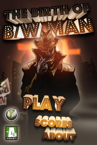 The Birth of B W Man-Ad