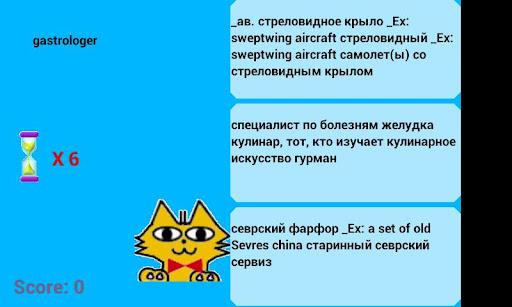 영어 챔피온 러시아어