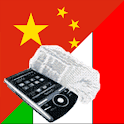 Chinese Italian Dictionary icon