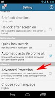 Screenshot of Advanced Protection ☞ AppLock