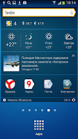 Screenshot of Yandex.Search