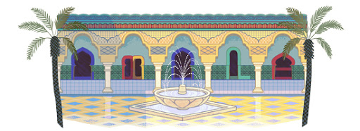 Google Doodle Morocco Independence Day 2013