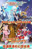 Screenshot of 魔娘X勇者