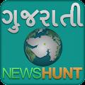 Download Gujarati NewsHunt APK for Android Kitkat