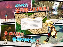 Screenshot of 사도닉스 택틱스