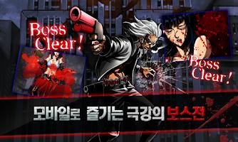 Screenshot of 블러디워즈