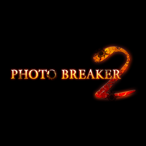 PhotoBreaker2 街機 App LOGO-硬是要APP