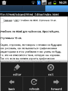 Html Editor - screenshot