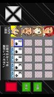 Screenshot of アルテマ成金株ポーカー