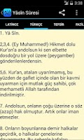 Screenshot of Namaz Duaları Ve Sureleri