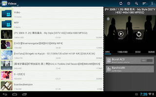 Screenshot of Qloud Media