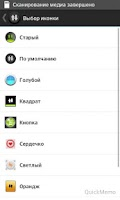 Screenshot of Mobile Data Switch Lite