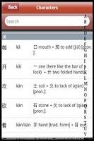 Screenshot of Chinese Mnemonics