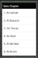 Screenshot of Al-Quran