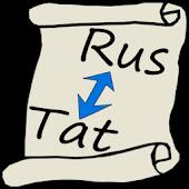 Русско <-> Татарский словарь