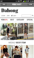 Screenshot of 여성의류쇼핑몰모음(패션/화장품/성형/카카오스타일)