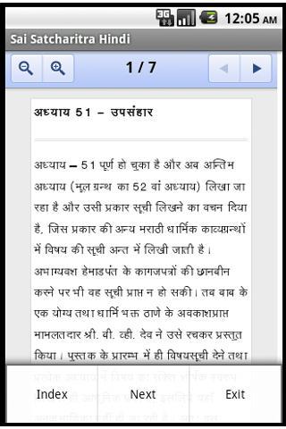 Hindi Sai Satcharitra