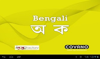 Screenshot of Bengali