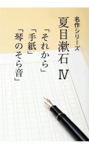 (Black's Law Dictionary (Standard Edition)) - Amazon.com