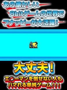 フナッピーバード☆ふなっしーが空を飛ぶのおすすめ画像4