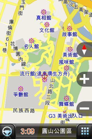 哪裡哪裡 whereMap 台北花博地圖