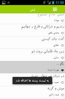 Screenshot of Kaqaz  | Persian Library