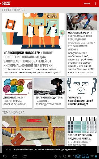 Kommersant - screenshot