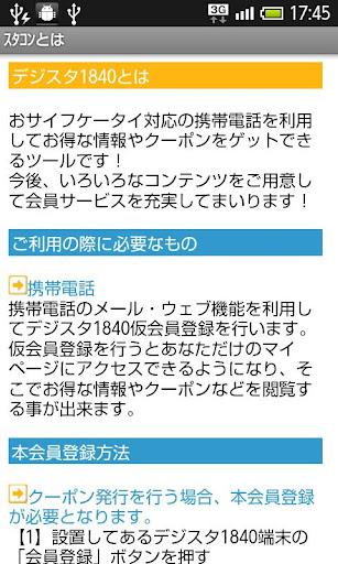 エステ/ヘアスタイル・ヘッドパーツ - PSO2 ファンタシースター ...