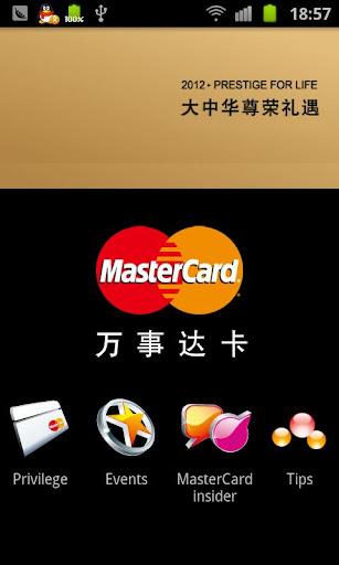 MasterCard Prestige for Life