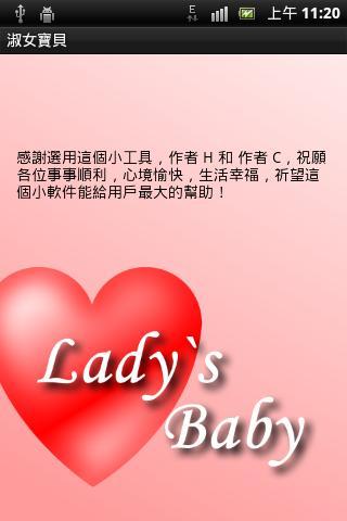 新天使帝国中文版下载,新天使帝国单机游戏下载- 9553下载