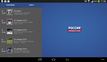Screenshot of Russia. Television and Radio.