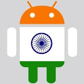 India Online APK for iPhone