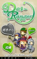 Screenshot of Dot-Ranger Full Version