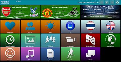 Screenshot of iLikeHDTV 3.5