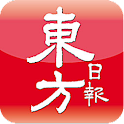 手機版 - Oriental Daily News icon